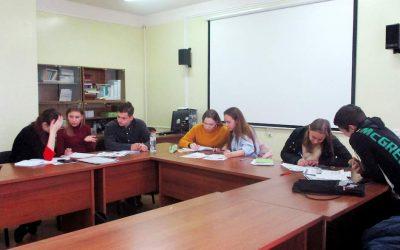 B2 Goethe Zertifikat – Prüfungsvorbereitung in Russland