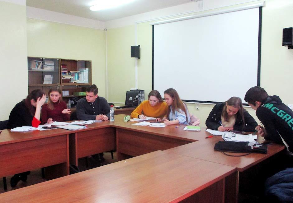 Prüfungsvorbereitung: B2 Goethe Zertifikat
